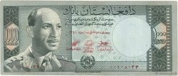 1000 Afghanis AFGHANISTAN  1961 P.042a TTB