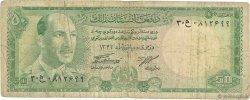 50 Afghanis AFGHANISTAN  1967 P.043a B