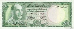 50 Afghanis AFGHANISTAN  1967 P.043a SPL