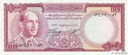 100 Afghanis AFGHANISTAN  1967 P.044a SPL