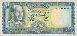 500 Afghanis AFGHANISTAN  1967 P.045a TTB