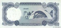 500 Afghanis AFGHANISTAN  1967 P.045a pr.NEUF