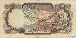 1000 Afghanis AFGHANISTAN  1967 P.046a B
