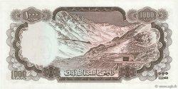 1000 Afghanis AFGHANISTAN  1967 P.046a NEUF