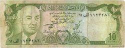 10 Afghanis AFGHANISTAN  1973 P.047a TB+