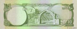 10 Afghanis AFGHANISTAN  1977 P.047c SUP