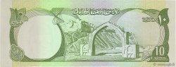 10 Afghanis AFGHANISTAN  1977 P.047c NEUF