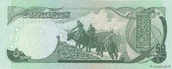 50 Afghanis AFGHANISTAN  1973 P.049a SPL+