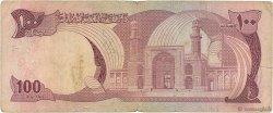 100 Afghanis AFGHANISTAN  1973 P.050a pr.TB