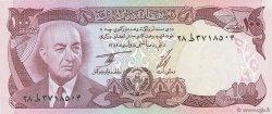 100 Afghanis AFGHANISTAN  1973 P.050a NEUF