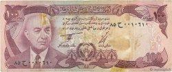 100 Afghanis AFGHANISTAN  1975 P.050b TB
