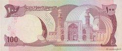 100 Afghanis AFGHANISTAN  1975 P.050b SUP+