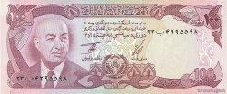 100 Afghanis AFGHANISTAN  1977 P.050c SPL