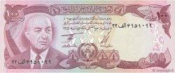 100 Afghanis AFGHANISTAN  1977 P.050c NEUF