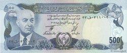 500 Afghanis AFGHANISTAN  1973 P.051a pr.NEUF
