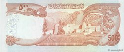 500 Afghanis AFGHANISTAN  1977 P.052a pr.NEUF