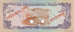 20 Afghanis AFGHANISTAN  1978 P.053As NEUF