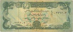 50 Afghanis AFGHANISTAN  1978 P.054 TB