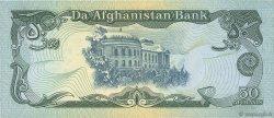 50 Afghanis AFGHANISTAN  1978 P.054 SPL