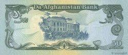 50 Afghanis AFGHANISTAN  1978 P.054 NEUF