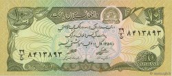 10 Afghanis AFGHANISTAN  1979 P.055a SPL