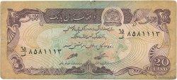 20 Afghanis AFGHANISTAN  1979 P.056a TB