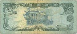 50 Afghanis AFGHANISTAN  1979 P.057a TTB