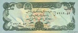 50 Afghanis AFGHANISTAN  1979 P.057a SUP