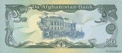 50 Afghanis AFGHANISTAN  1979 P.057a NEUF