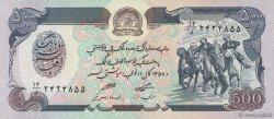 500 Afghanis AFGHANISTAN  1979 P.059 pr.NEUF