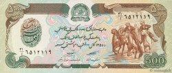 500 Afghanis AFGHANISTAN  1979 P.060a NEUF