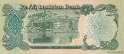 500 Afghanis AFGHANISTAN  1990 P.060b TTB+