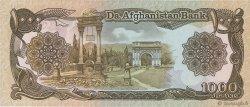 1000 Afghanis AFGHANISTAN  1979 P.061a pr.NEUF
