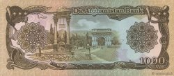 1000 Afghanis AFGHANISTAN  1990 P.061b SUP+