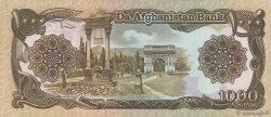 1000 Afghanis AFGHANISTAN  1990 P.061b NEUF