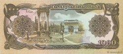 1000 Afghanis AFGHANISTAN  1991 P.061c SPL