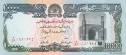 10000 Afghanis AFGHANISTAN  1993 P.063a SPL+