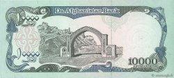 10000 Afghanis AFGHANISTAN  1993 P.063b SPL