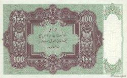 100 Afghanis AFGHANISTAN  1936 P.020 SPL+