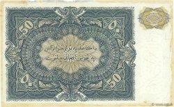 50 Afghanis AFGHANISTAN  1936 P.019A TTB+