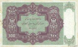 100 Afghanis AFGHANISTAN  1936 P.020A SUP