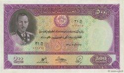 500 Afghanis AFGHANISTAN  1939 P.027 pr.SPL