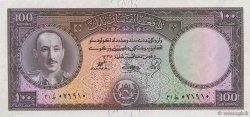 100 Afghanis AFGHANISTAN  1948 P.034a UNC
