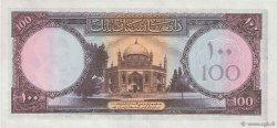 100 Afghanis AFGHANISTAN  1948 P.034a NEUF