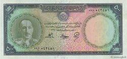 500 Afghanis AFGHANISTAN  1948 P.035a pr.NEUF