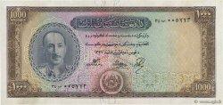 1000 Afghanis AFGHANISTAN  1948 P.036 pr.SUP