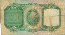 20 Escudos PORTUGAL  1954 P.153b B+