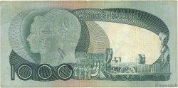 1000 Escudos PORTUGAL  1968 P.175a TB+