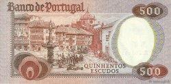 500 Escudos PORTUGAL  1979 P.177 TTB+