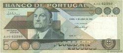 5000 Escudos PORTUGAL  1985 P.182d TB+